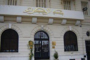 La Banque d'Algérie et Sonatrach pourraient aider à financer le déficit | La Semaine Éco